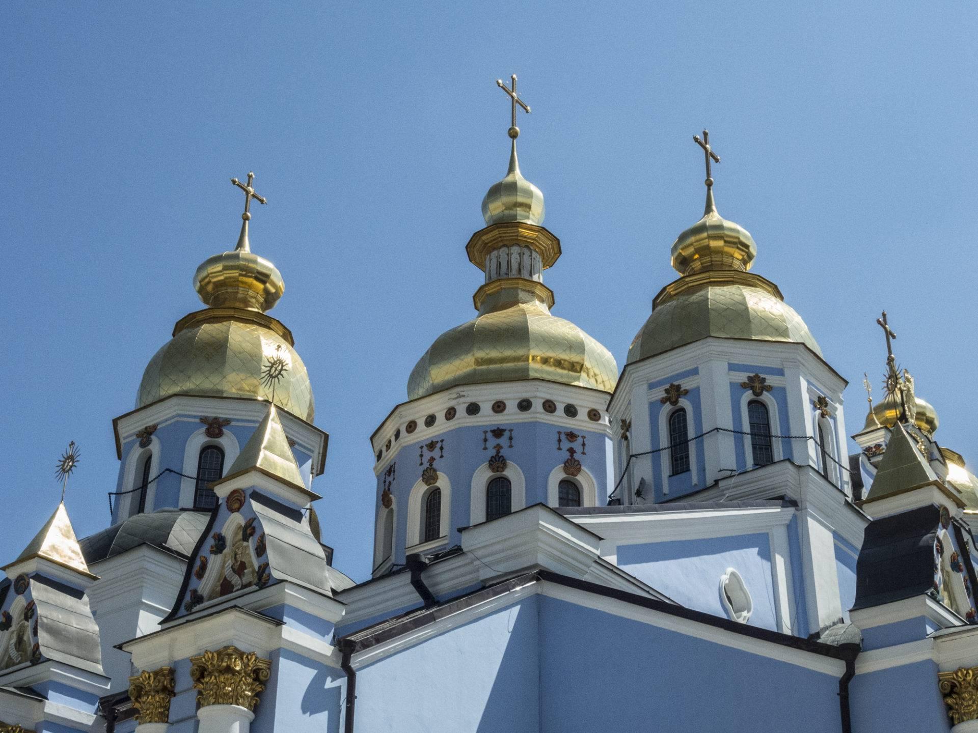Visite de la ville de Kiev lors de l'Eurovision 2017.